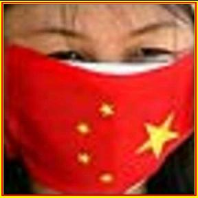 mask20chinese20flag
